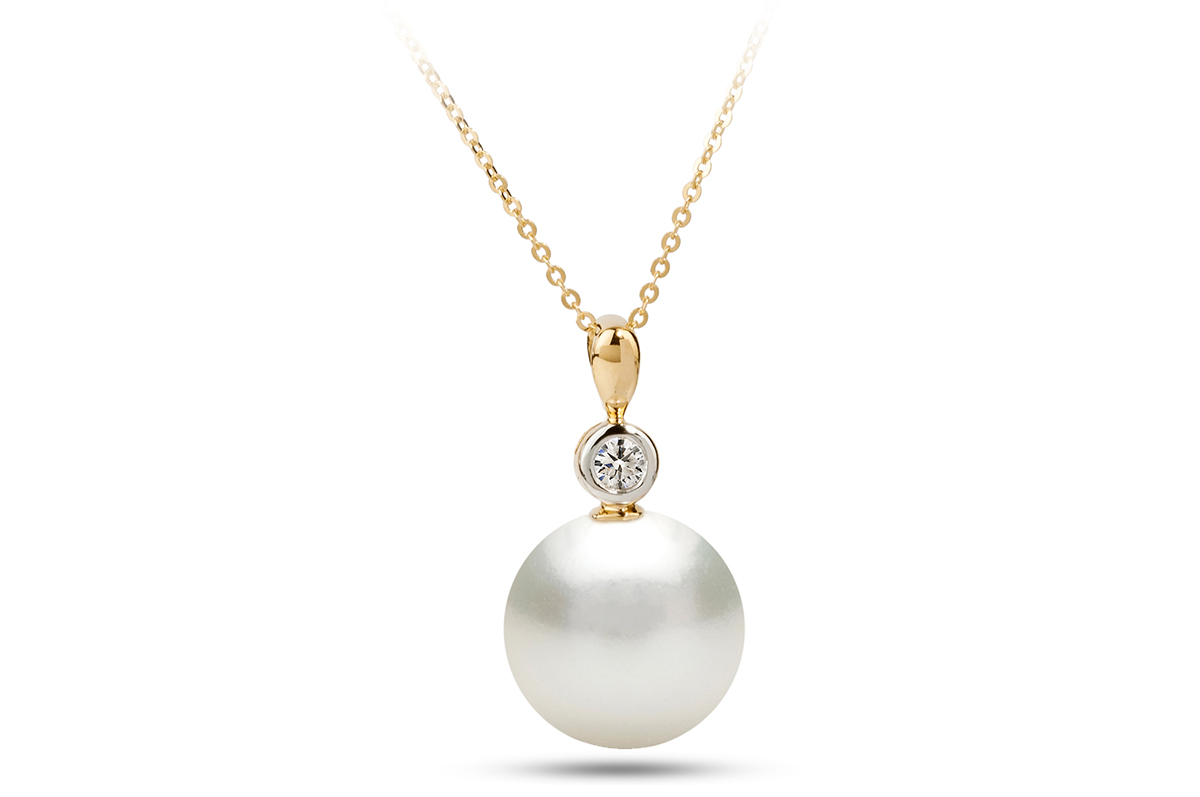 White south sea diana pearl pendant 1100 1150mm aloadofball Gallery